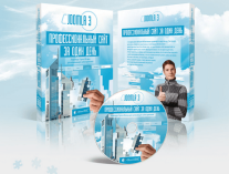Постер: Joomla 3 — профессиональный сайт за один день