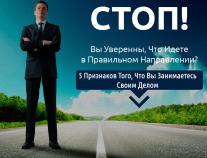 Постер: Руководство к жизни: предназначение, видение, цели