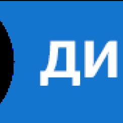 Центр дистанционного образования «Школа Диетологов»