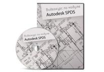 Постер: Autodesk SPDS