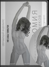 Постер: Анатомия для художников