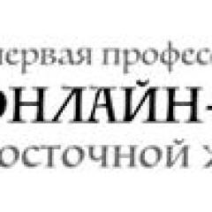 Школа восточной живописи и каллиграфии «Две империи»
