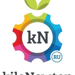 Учебный центр KiloNewton