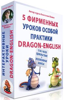 Постер: Английский до автоматизма за 15 недель