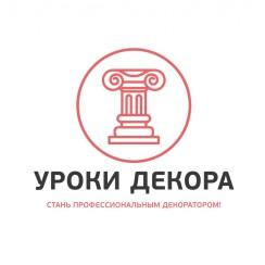 Школа декора Владимира Алтухова