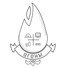 Онлайн-школа «Огонь!»