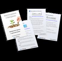 Постер: 5 сервисов для заработка денег в интернете