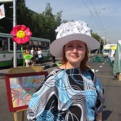 Елена Скулкина