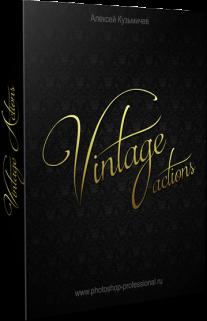 Постер: Vintage Actions
