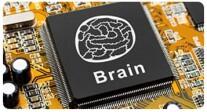 Постер: Электронный Мозг