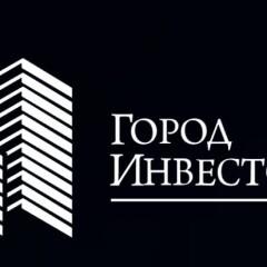 Проект «Город Инвесторов»
