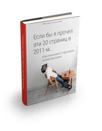 Постер: Заработок в веб-копирайтинге