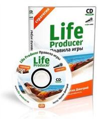 Постер: Life Producer — правила игры