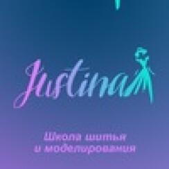 Школа швейного мастерства Justina.club