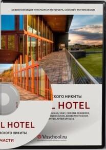 Постер: Unreal Hotel