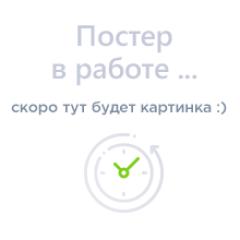 Мурат Тинибаев