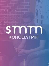 Постер: SMM с азов