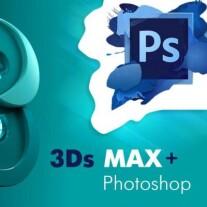 Постер: 3D Max и Фотошоп за неделю