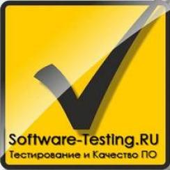 Учебный центр Software-Testing