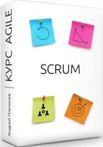 Постер: Agile. Scrum: гибкое управление проектами