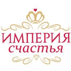 Школа женского развития «Империя cчастья»