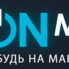 beONmax – образовательная онлайн платформа IT и WEB