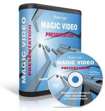 Постер: Magic video presentation