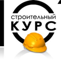 Школа ремонта «101 курс»