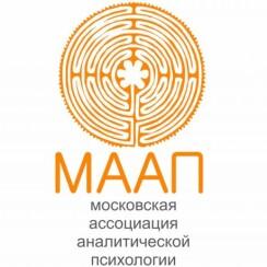 Московская ассоциация аналитической психологии МААП