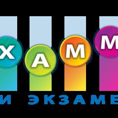 Онлайн-центр подготовки к ЕГЭ Exammy