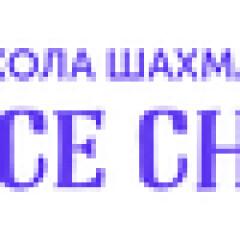 Онлайн-школа шахмат Space Chess
