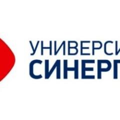 Университет СИНЕРГИЯ
