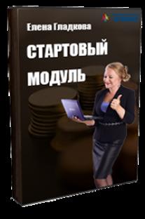 Постер: Алхимия денег