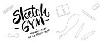 Постер: Скетчноутинг Sketch GYM