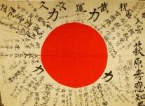 Постер: Японский за 7 дней